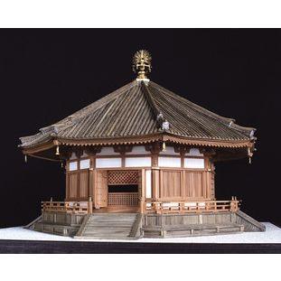 アートモデルK1 小林工芸 1/50法隆寺 夢殿 木製美術建築模型