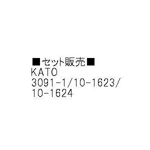 セット販売 10-1553/10-1554 701系1000番台 仙台色 4両セット+2両セット カトー Nゲージ 2019年10月予約