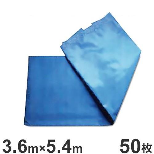 トキワ ブルーシート 3.6m×5.4m 50枚セット (#3000) [防水シート]