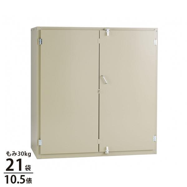 アルインコ もみ保管庫 米っとさん JXR-21 (21袋/10.5俵) [米収納庫 もみ保管庫]
