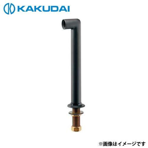 カクダイ 水栓取付脚 (トール マットブラック) 104-113 ミナト電機工業 - 通販 - PayPayモール