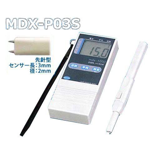 オガ電子 水分計 MDX-1000-P03S (肉厚の薄い内部測定用/センサー長3mm)