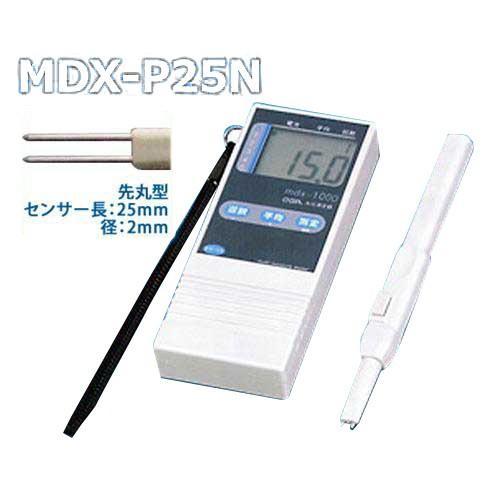 オガ電子 水分計 MDX-1000-P25N (柔らかい試料の内部測定用/センサー長25mm)