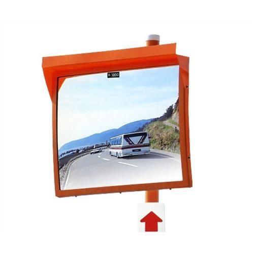 ナック 大型カーブミラー 角型600×800 1面鏡 アクリル 支柱付 [カーブミラー]