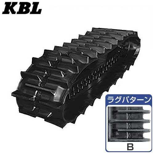 KBL コンバイン用ゴムクローラー 4036NJS (幅400mm×ピッチ90mm×リンク36個/ラグパターンB) [ゴムキャタピラ]