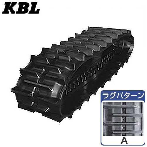 KBL コンバイン用ゴムクローラー 4547NAS (幅450mm×ピッチ90mm×リンク47個/ラグパターンA) [ゴムキャタピラ]