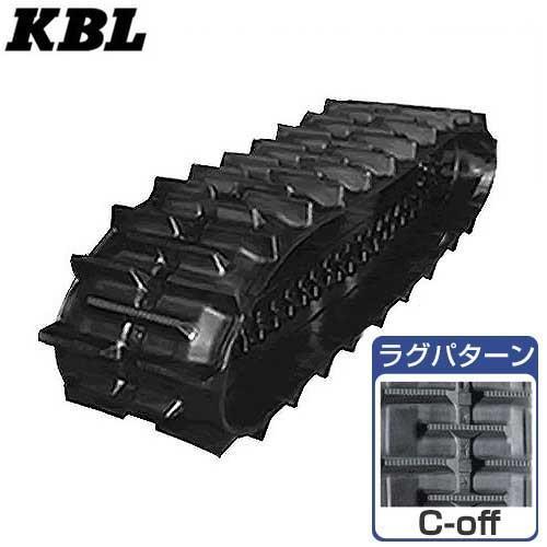 KBL トラクタ用クローラー 4040KP (幅400mm×ピッチ90mm×リンク40個/ラグパターンC-off) [ゴムキャタピラ]