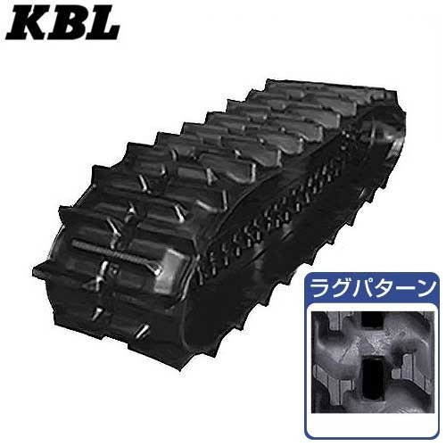 KBL 運搬車用クローラー 1834SKY (幅180mm×ピッチ60mm×リンク34個) [ゴムキャタピラ]