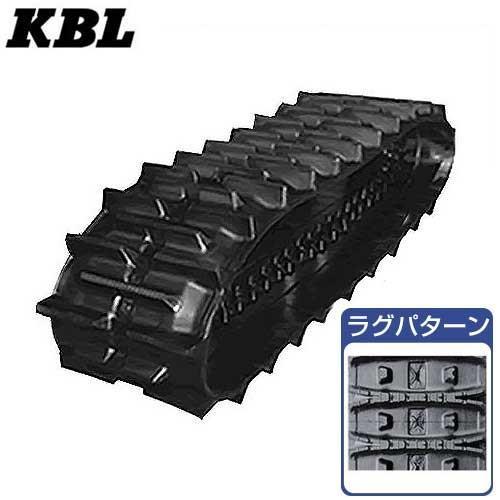 KBL 除雪機用クローラー 1830SNB (幅180mm×ピッチ60mm×リンク30個) [ゴムキャタピラ 1830SB]