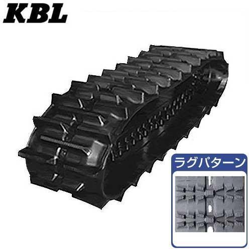 KBL 除雪機用クローラー 2027SNB (幅200mm×ピッチ72mm×リンク27個) [ゴムキャタピラ 2027SB]