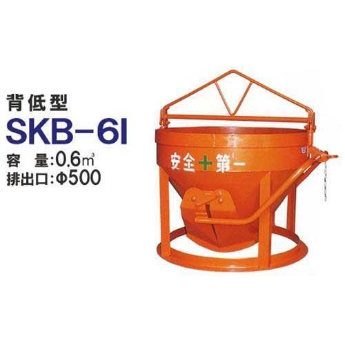 カマハラ 生コンクリートバケット SKB-6I (背低型/バケツ容量0.6m3) [生コンバケツ]