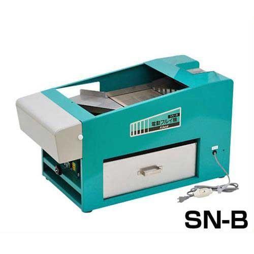 国光社 二段網式 電動粉ふるい機 SN-B (上網20メッシュ/仕上網60メッシュ)