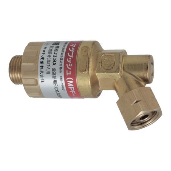 ヤマト マグプッシュ(乾式安全器)エチレン・プロパン・メタン用 MPF2 [r20][s9-900]