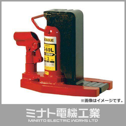 イーグル 爪付油圧ジャッキ G25L [G-25L][r20][s9-920]