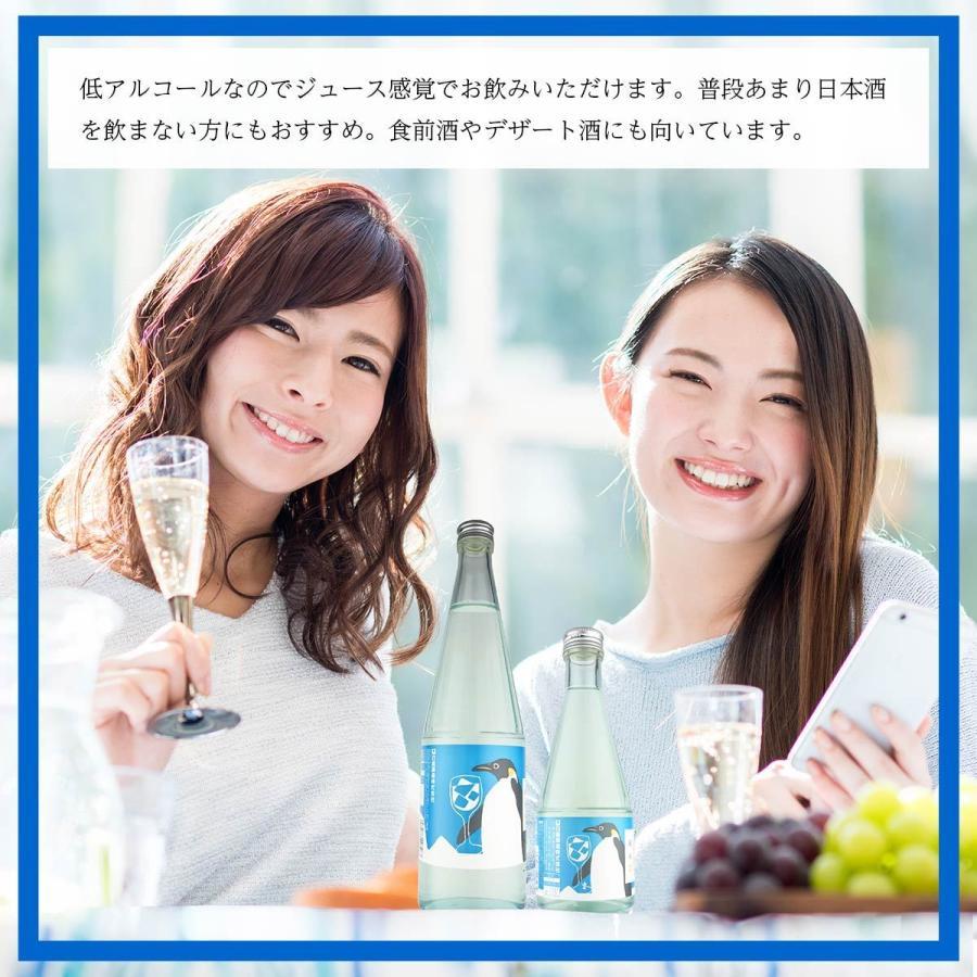 日本酒 新潟 白瀧酒造 ロック酒の上善如水 純米 720ml|minatoya|11
