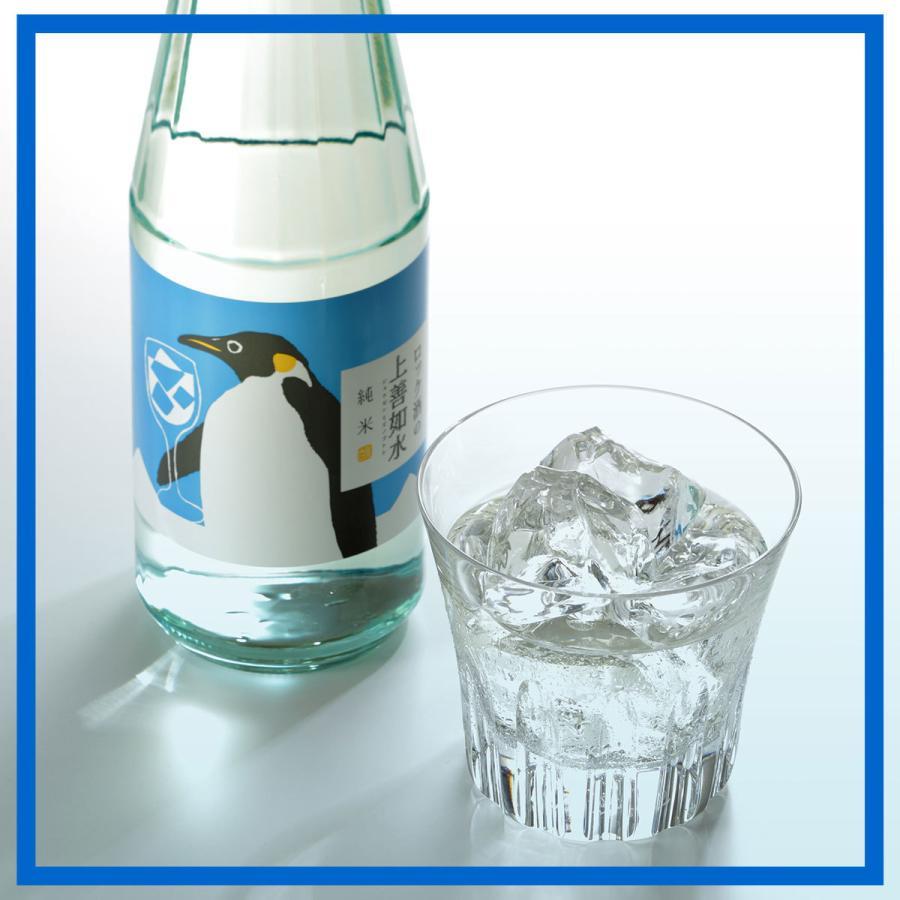 日本酒 新潟 白瀧酒造 ロック酒の上善如水 純米 720ml|minatoya|04