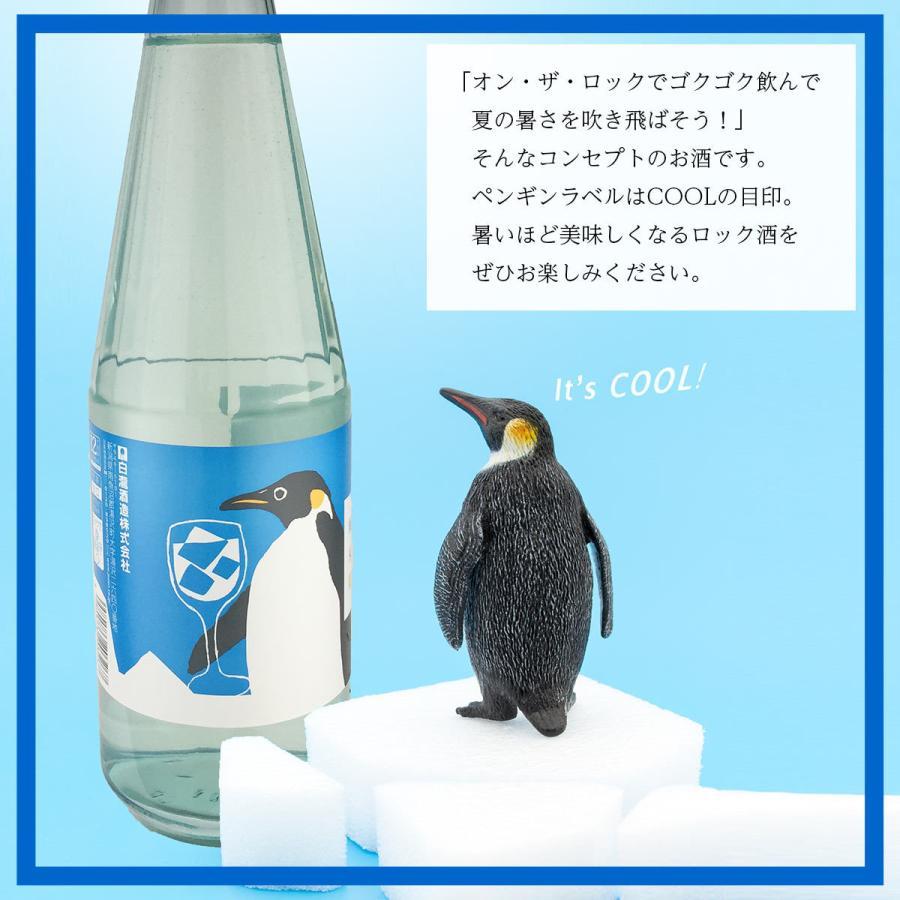 日本酒 新潟 白瀧酒造 ロック酒の上善如水 純米 720ml|minatoya|07
