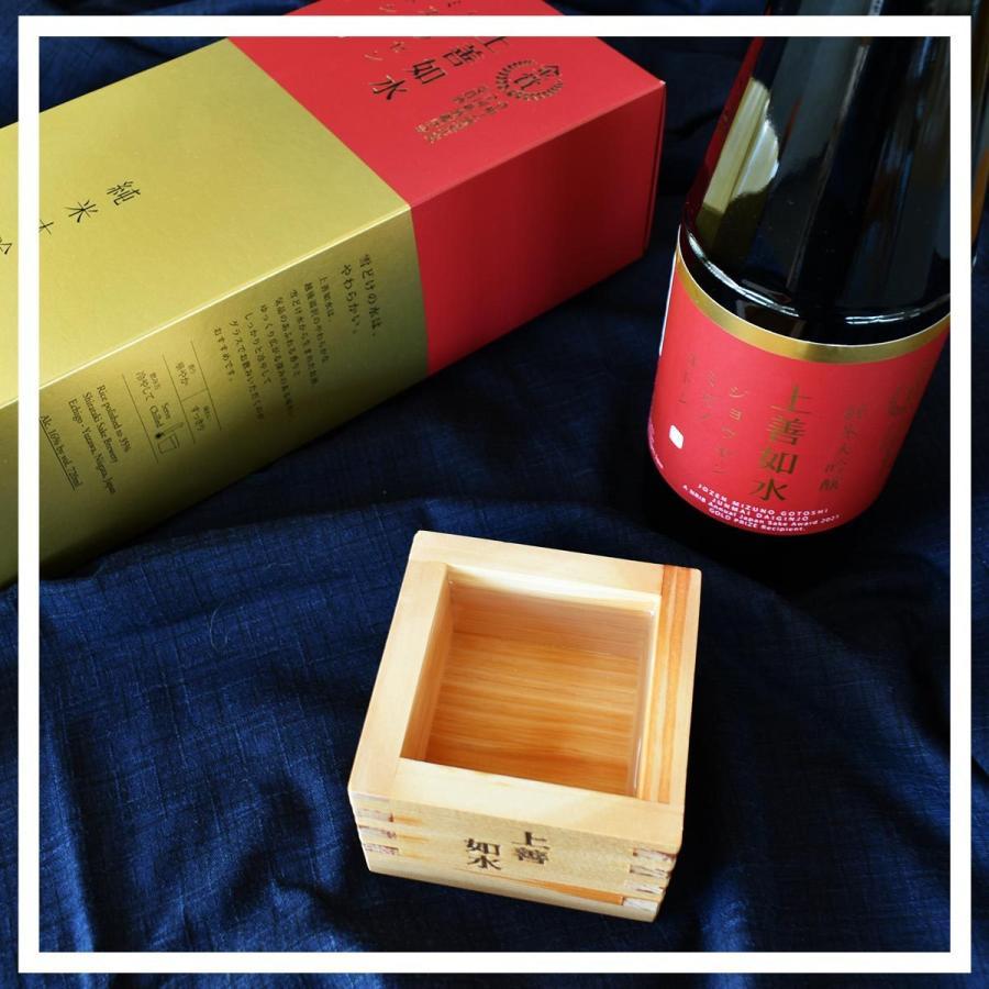 白瀧酒造 上善如水 純米大吟醸 金賞受賞酒 720ml 日本酒 新潟 minatoya 08