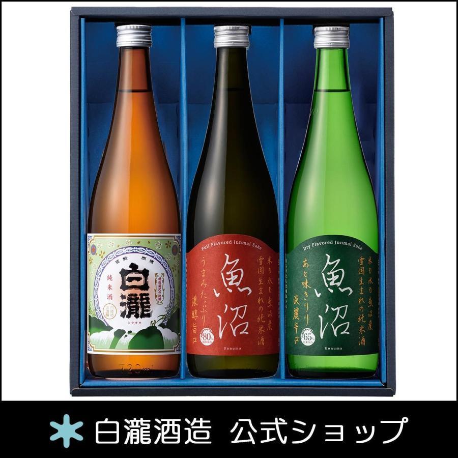 白瀧酒造 純米酒ギフトセット 720ml×3本入り minatoya