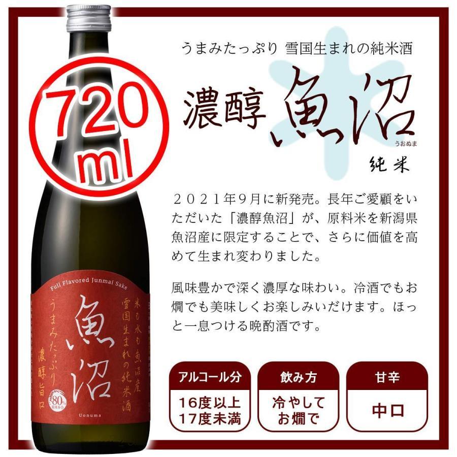 白瀧酒造 純米酒ギフトセット 720ml×3本入り minatoya 06
