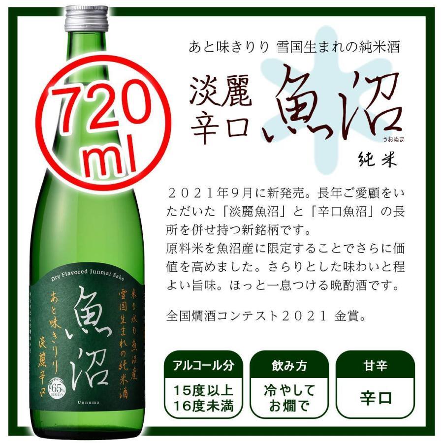 白瀧酒造 純米酒ギフトセット 720ml×3本入り minatoya 07