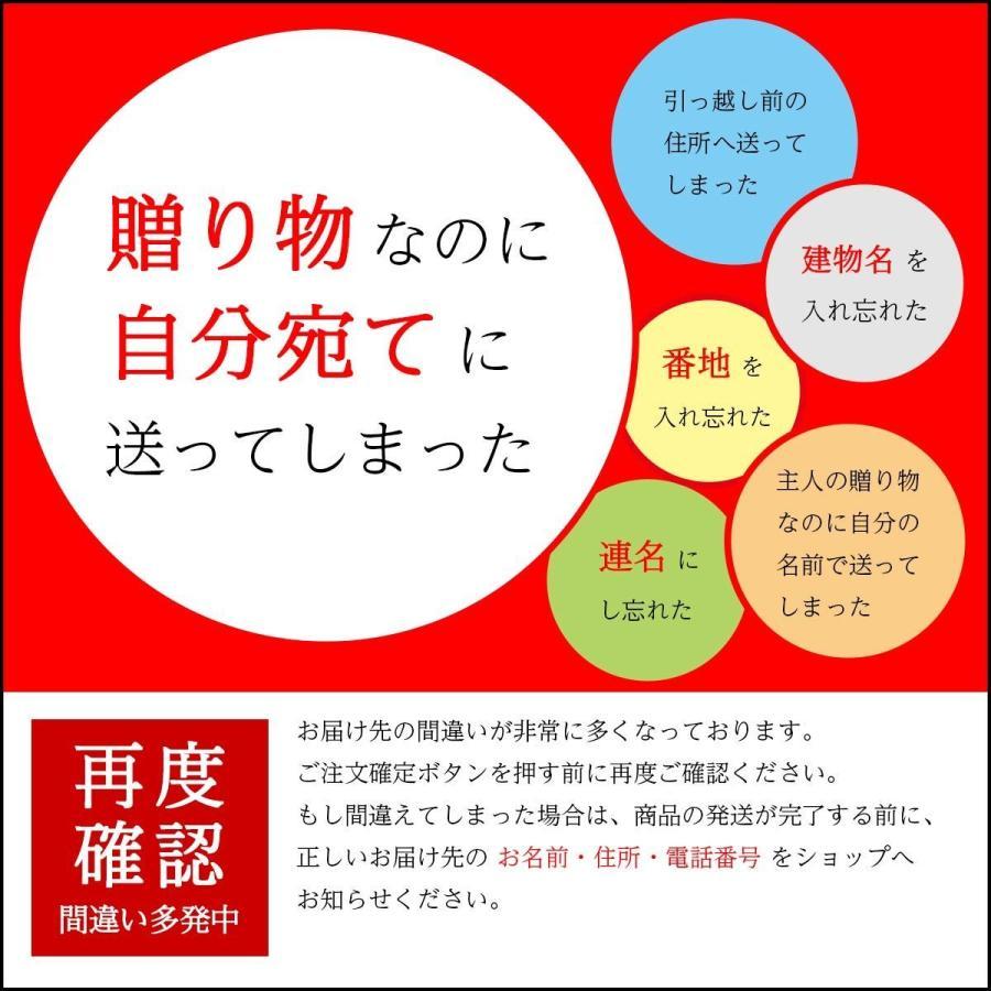 白瀧酒造 上善如水 シーズンギフトセット(秋) 720ml×3本入り|minatoya|15