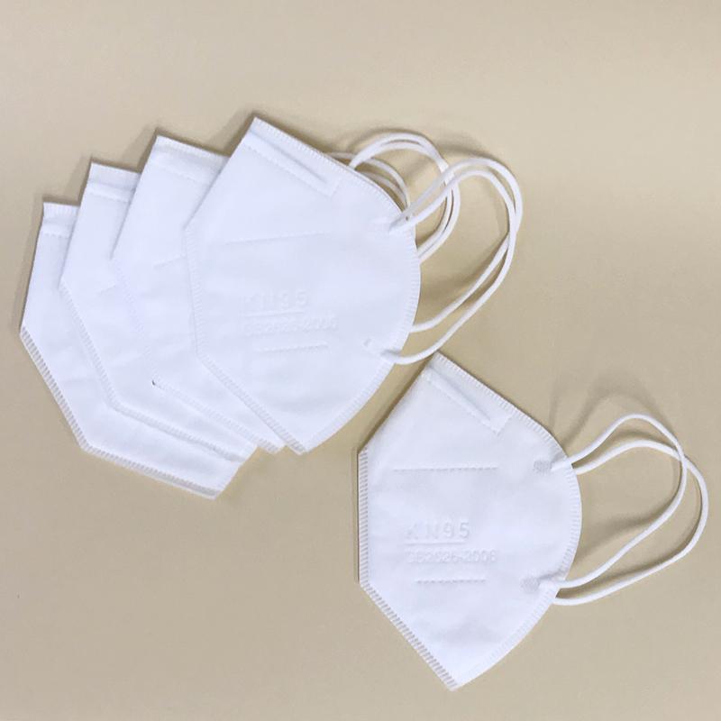 KN95マスク50枚セット 5層 N95規格 不織布マスク 立体型マスク 粉塵 花粉 使い捨てマスク|minet|02