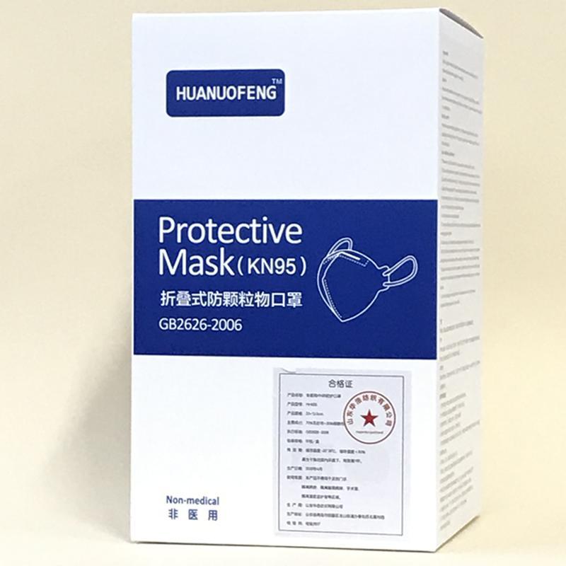 KN95マスク50枚セット 5層 N95規格 不織布マスク 立体型マスク 粉塵 花粉 使い捨てマスク|minet|12