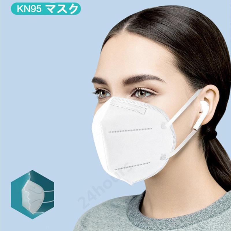 KN95マスク50枚セット 5層 N95規格 不織布マスク 立体型マスク 粉塵 花粉 使い捨てマスク|minet|08