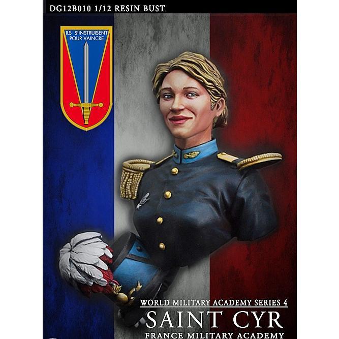 現用フランス軍 サン・シール陸...