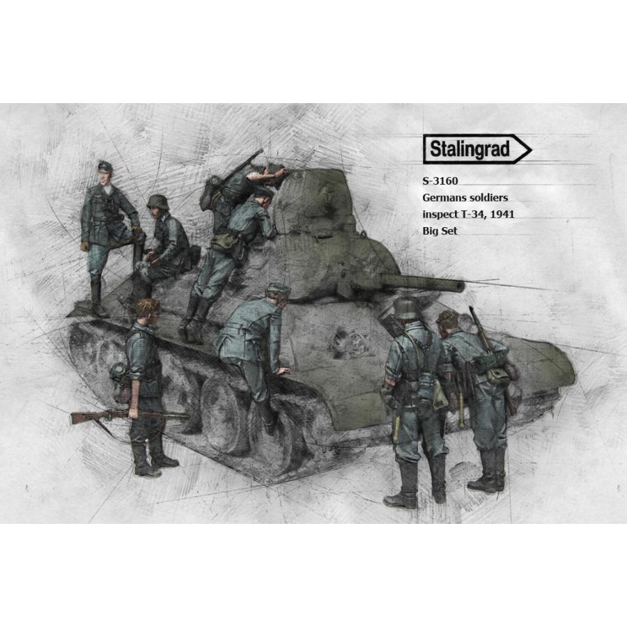 ドイツ軍 T-34戦車を調査する兵士セット 1941年(8体入) German soldiers inspect T-34, 1941 Big Set 8 fig 1/35