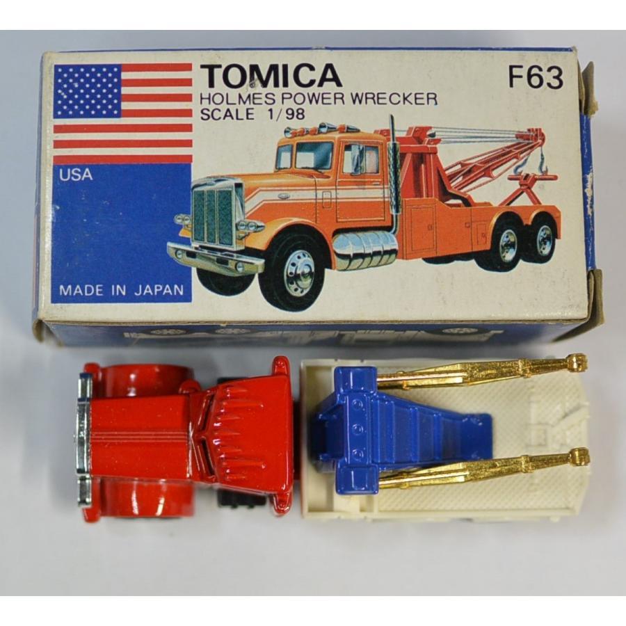トミカ 青箱 F63 ホルムス パワーレッカー  1/98 日本製 H520