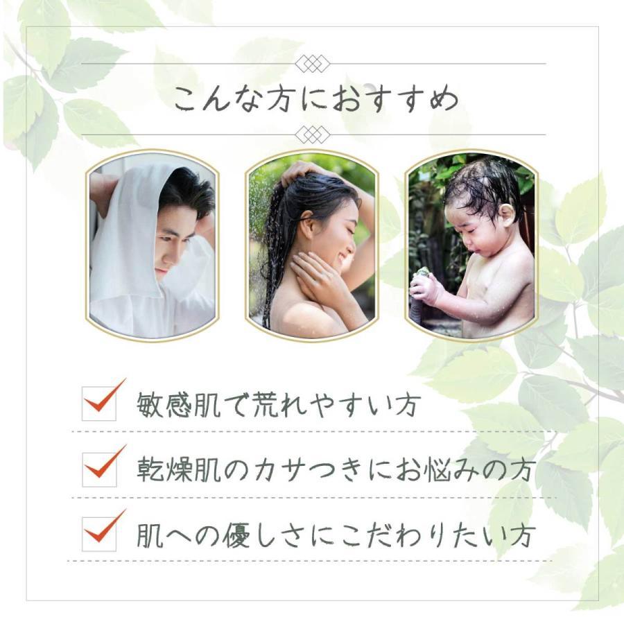 MEL オリーブ 無添加石鹸 110g ( 敏感肌 乾燥肌 赤ちゃんでも使える アトピー ニキビ 洗顔 全身 洗髪 オーガニック 天然素材 手作り 固形石鹸 オリーブ石鹸 ) minimalecolife 10