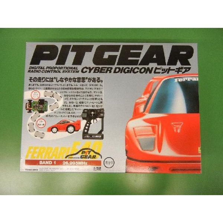 絶版 新品 ピットギア 1/52 Ferrari F40 ラジオコントロール