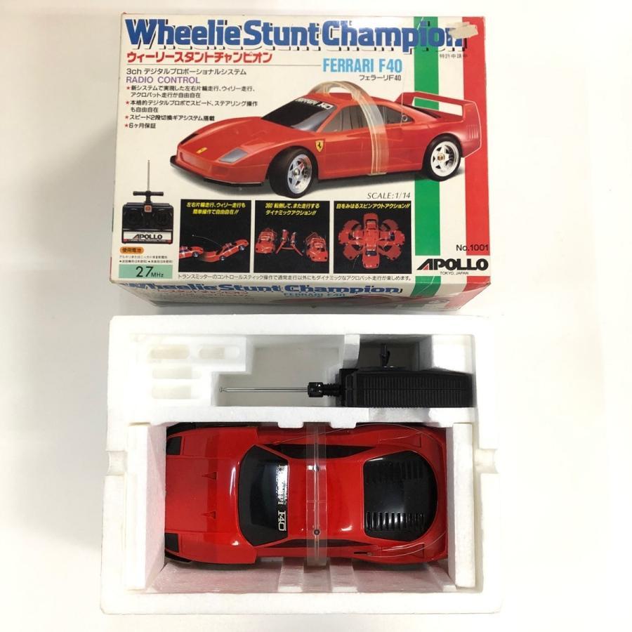 絶版 新品 アポロ ウィーリースタントチャンピオン 1/14 Ferrari F40 ラジオコントロール