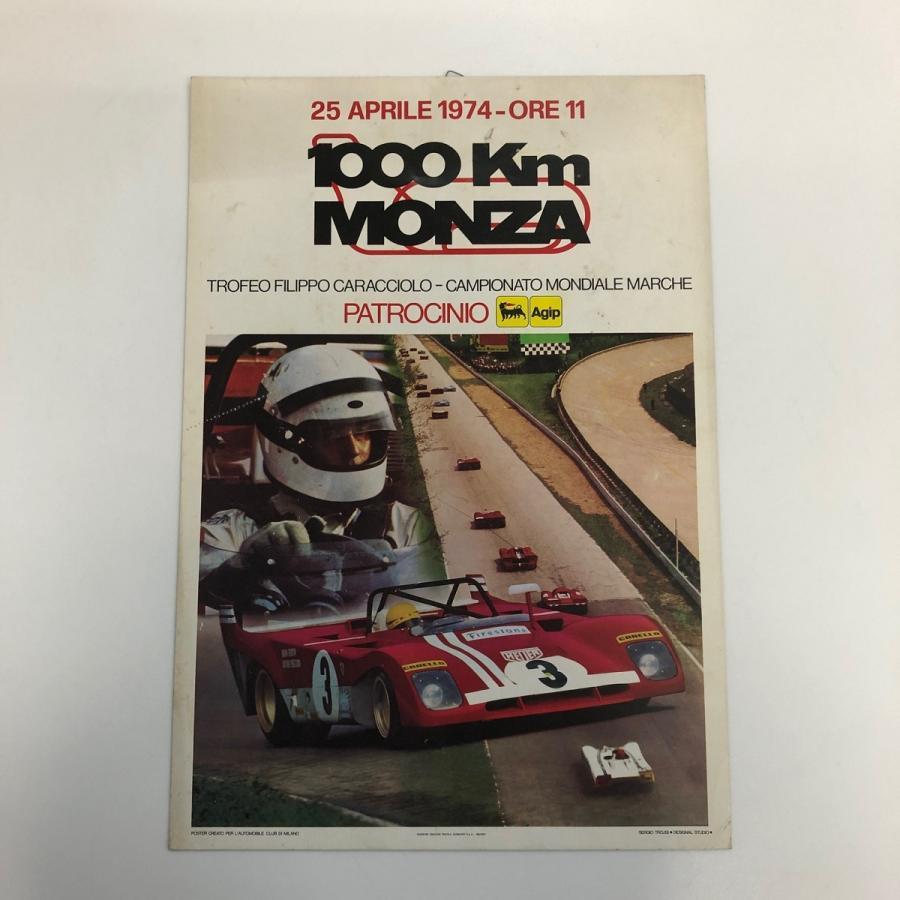 【現品】 1000KM MONZA 1974 ポスター
