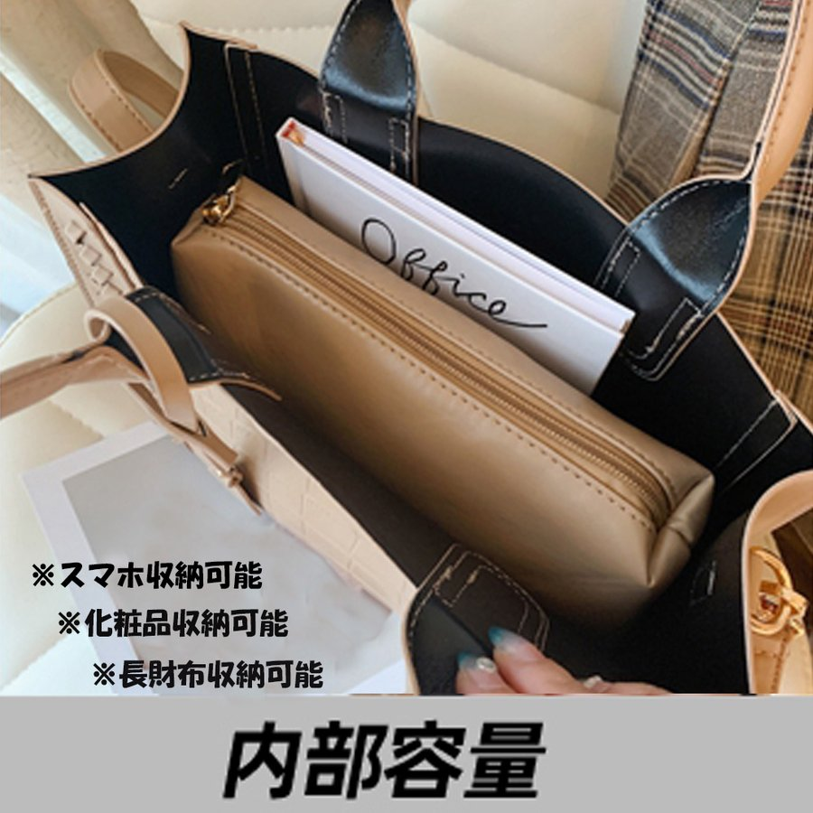 トートバッグ レディース クロコ型押し 鞄|miniministore|04