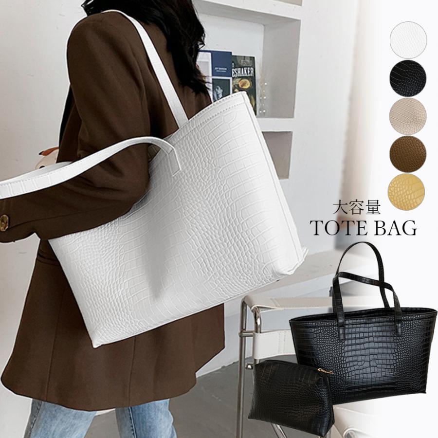 A4 トートバッグ クロコダイル柄 鞄 かばん 大容量 OL 通勤通学 レディース 手提げバッグ ビッグサイズ miniministore