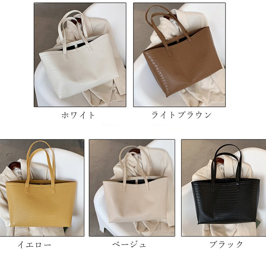A4 トートバッグ クロコダイル柄 鞄 かばん 大容量 OL 通勤通学 レディース 手提げバッグ ビッグサイズ miniministore 02