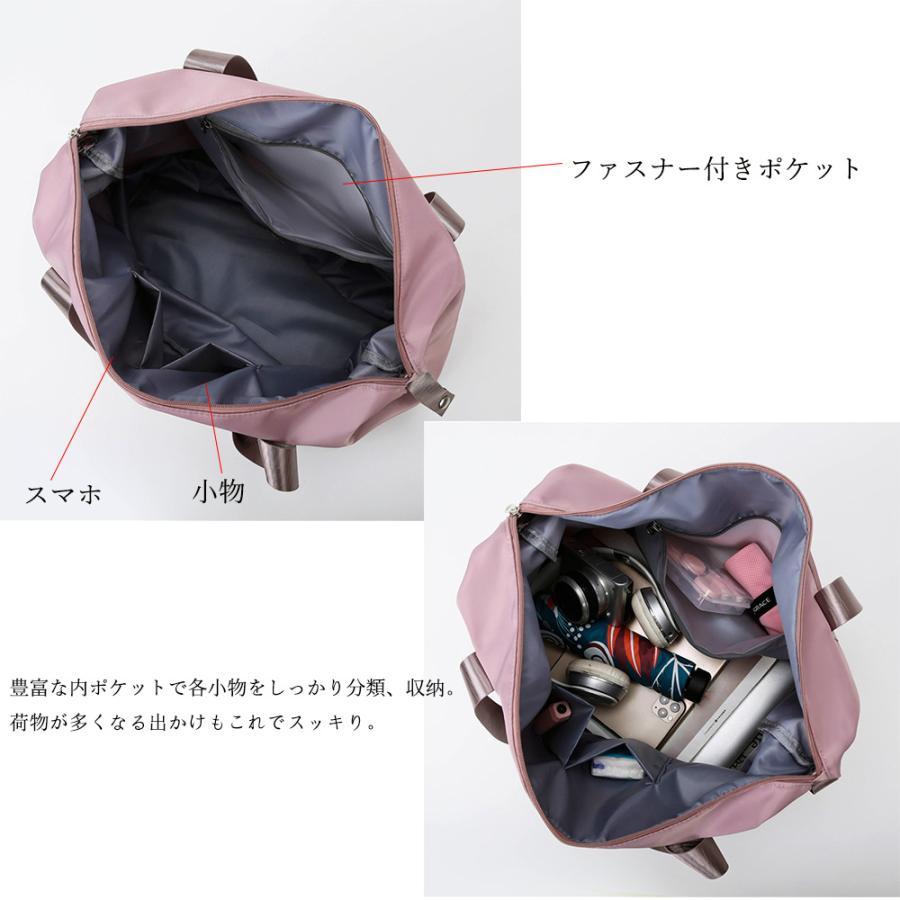 キャリーオンバッグ トラベルバッグ レディース 大容量 旅行バッグ はっ水加工 ボストンバッグ 男女兼用|miniministore|04