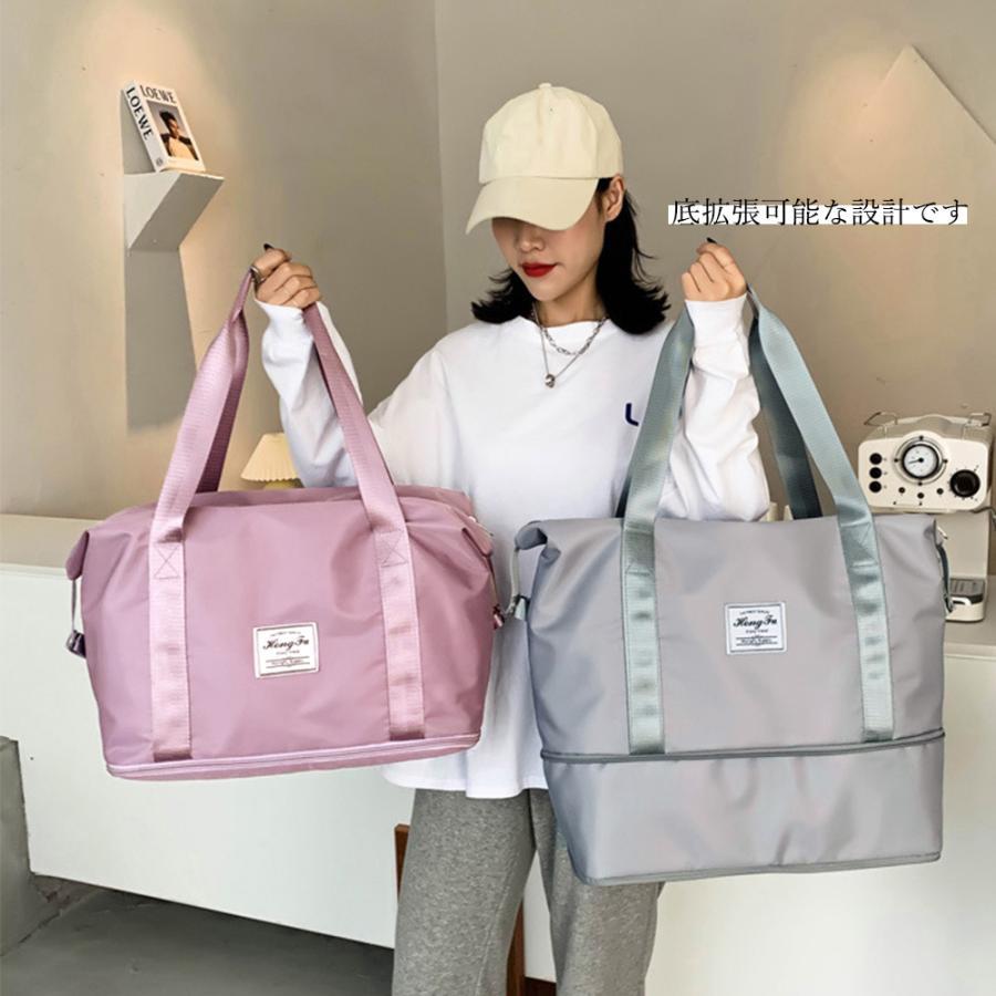 キャリーオンバッグ トラベルバッグ レディース 大容量 旅行バッグ はっ水加工 ボストンバッグ 男女兼用|miniministore|08