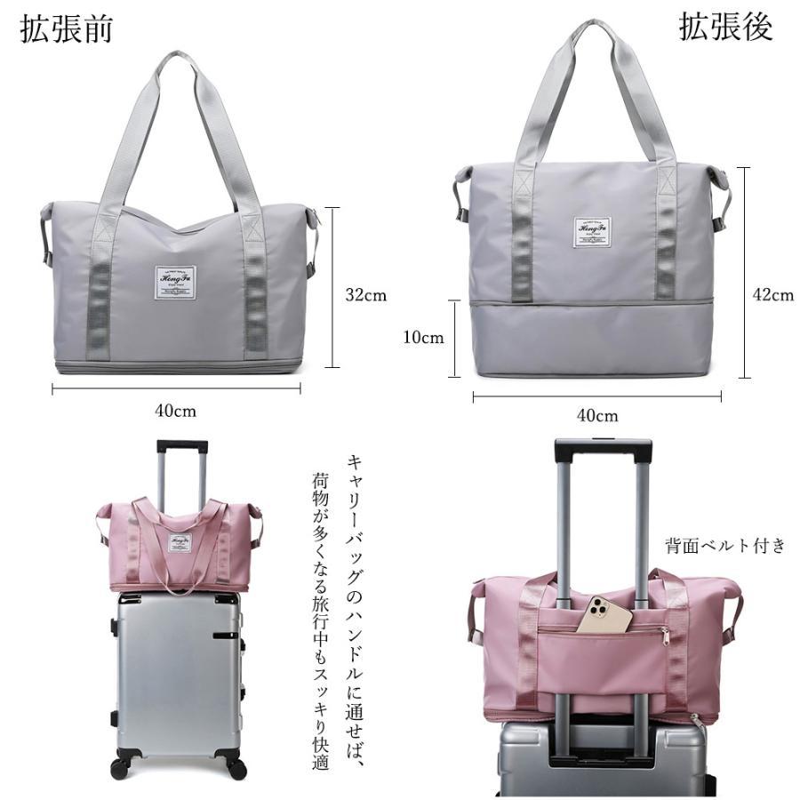 キャリーオンバッグ トラベルバッグ レディース 大容量 旅行バッグ はっ水加工 ボストンバッグ 男女兼用|miniministore|10