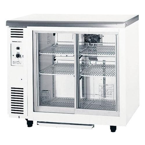 冷蔵ショーケース アンダーカウンター型 SMR−V941NB(7-0784-0101)