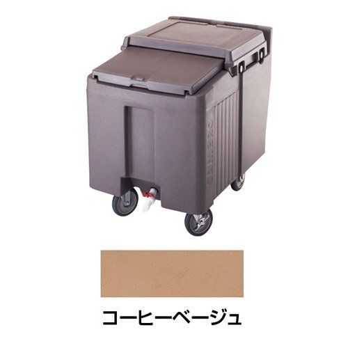 キャンブロ・アイスキャディ ICS175L Cベージュ(7-0891-0605)