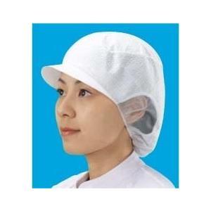 シンガー電石帽 SR-5 20枚入 長髪(7-1396-0904)