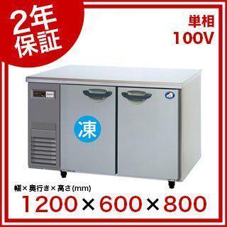 パナソニック 業務用冷凍庫冷蔵庫台下冷凍庫冷蔵庫 コールドテーブル SUR-K1261CA W1200×D600×H800
