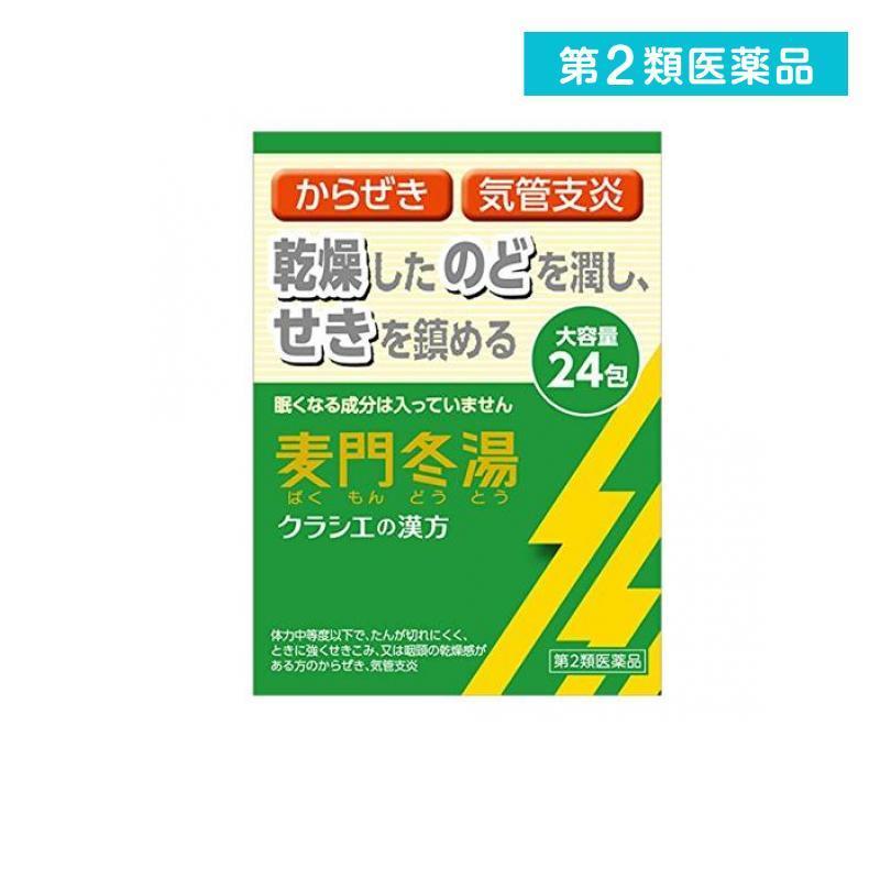 薬 気管支 炎 市販 気管支炎に効く市販されている薬はありますか?