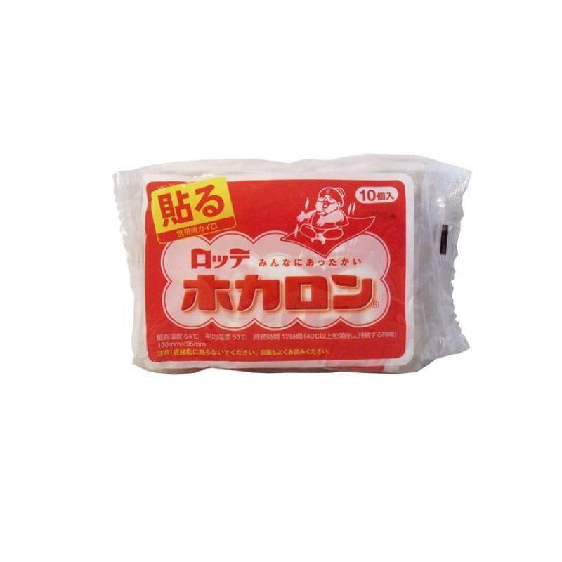 ホカロン 貼る 10個 (1個)|minoku-max