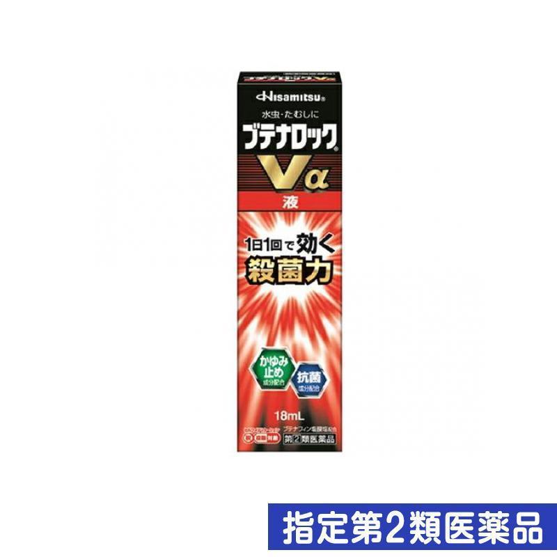 ブテナロックVα液 18mL 指定第2類医薬品