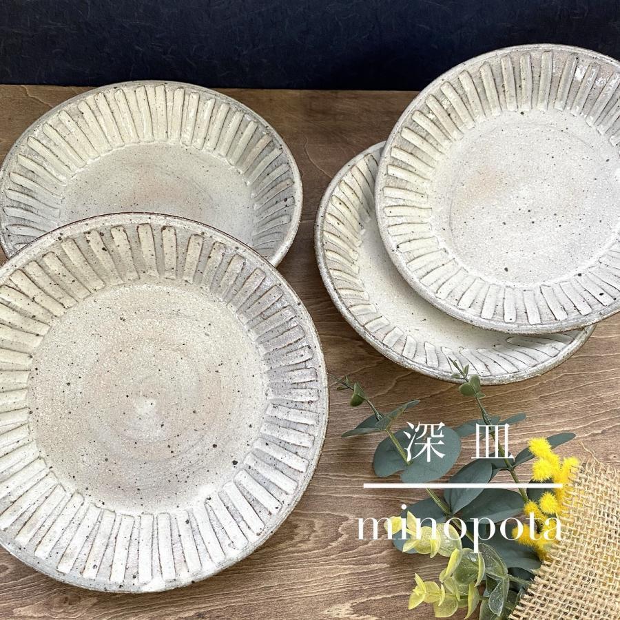 皿 プレート おしゃれ 盛皿 粉引けずり 前菜皿 18.5cm 食器 陶器 和風 minopota